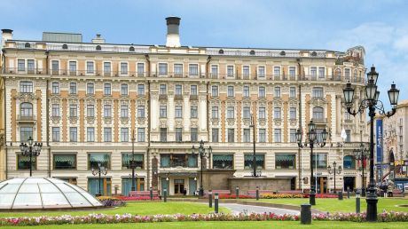 Hotel National, Moscow - Moscow, Russia