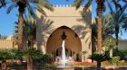 One And Only  Royal Mirage  Resort  Architectural Detail  Arabian Court Main Entrance