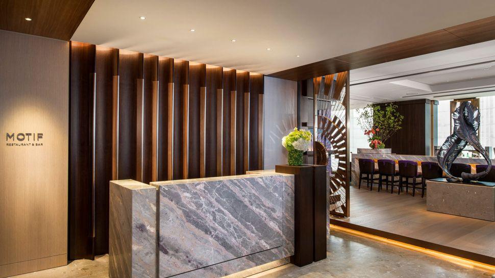 Four Seasons Hotel Tokyo at Marunouchi — Tokyo, Japan