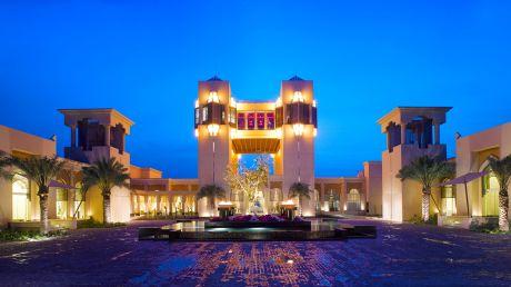 Al Areen Palace & Spa - Manama, Bahrain