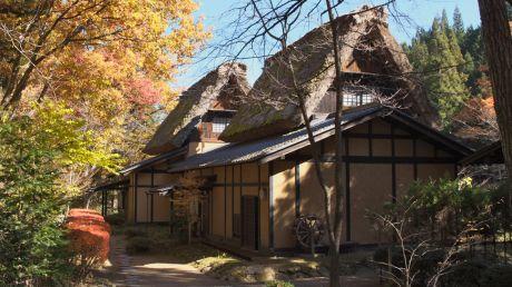 WAnoSATO - Takayama-shi, Japan