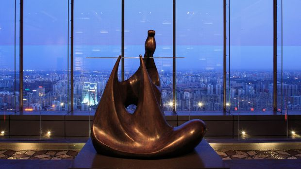 Park Hyatt Beijing — Beijing, China