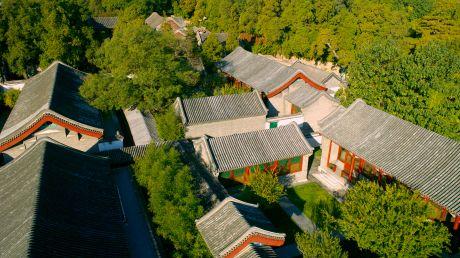 Aman at Summer Palace, Beijing - Beijing, China