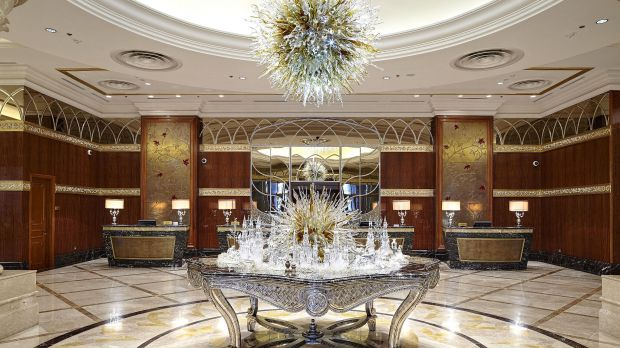 Lotte Hotel Moscow — Moscow, Russia