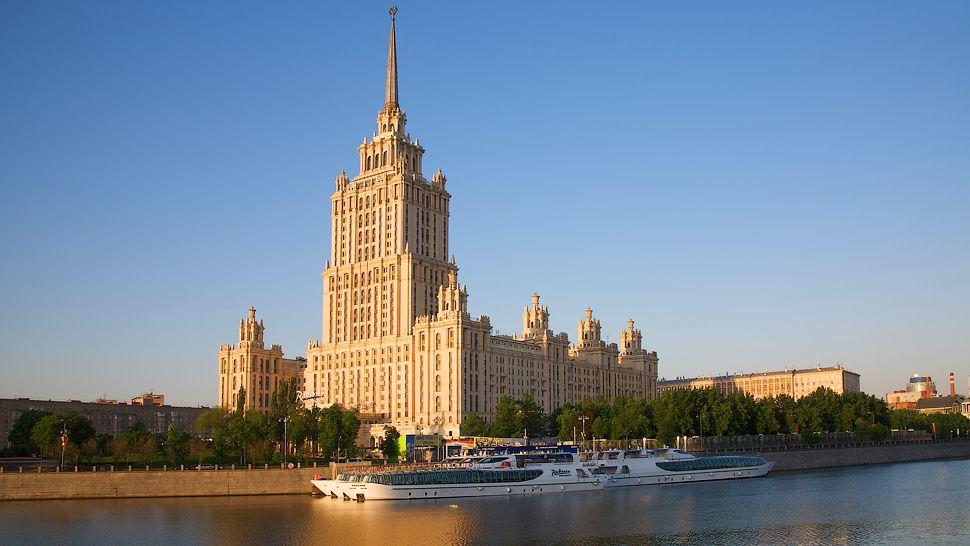 Radisson Royal Hotel Moscow Facade